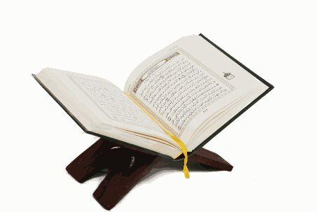 Arti Dari Qs Ar Rahman Ayat 1 78 Islam Is The Religion Of